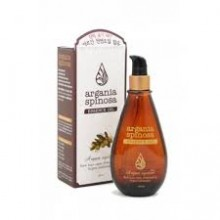 Argania Spinosa Essence Oil 120ml