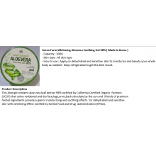 Green Farm Whitening Aloevera Soothing Gel 98% ( Made in Korea )