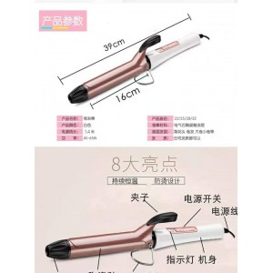 (Imported!) 36.5CM-Treeson Professional Hair Curler HOT!