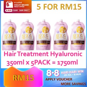 Insty-Poiteag Hyaluronic Hair Treatment 350ml pack x 5 units